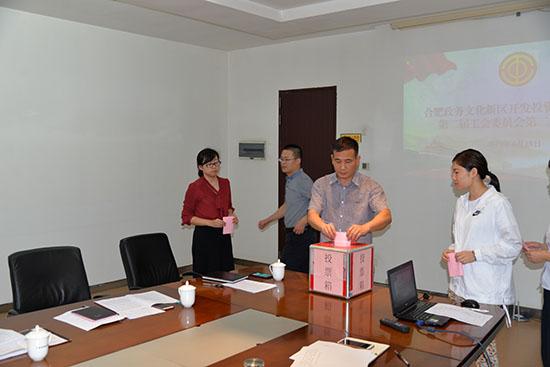 公司召开第二届工会委员会第二次委员会议