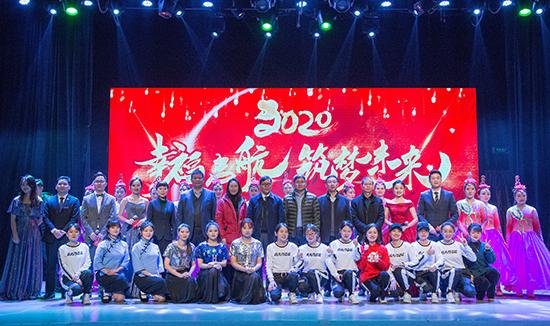幸福启航 筑梦未来<br>——合肥文旅博览集团成功举办2020年迎春联欢会